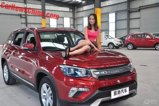 changan-girls-china-4