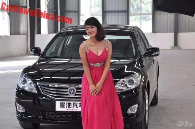 changan-girls-china-5