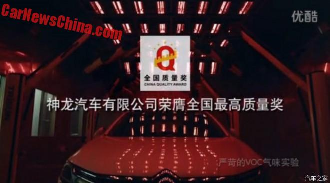 First Photos, in parts, of the new Citroen C6 for China