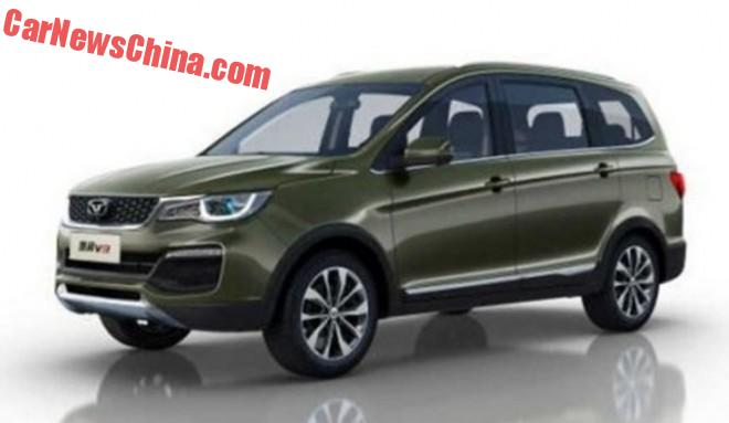 Officially Official: the new Cowin V3 MPV for China