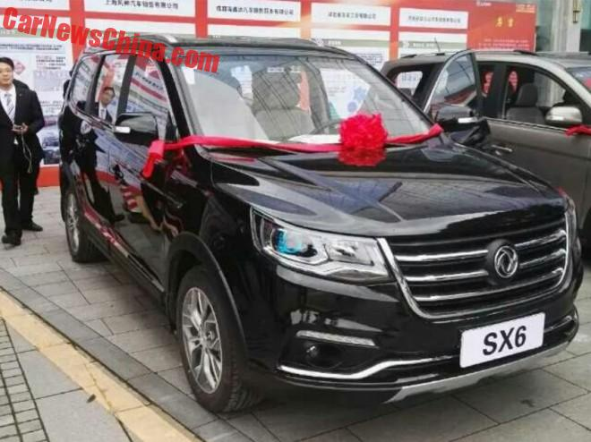 Dongfeng Fengxing SX6 is Ready for the Chinese auto market