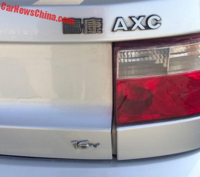 fukang-2008-china-7