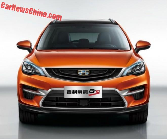 geely-emgrand-gs-4