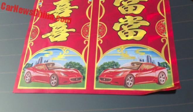 good-luck-china-1