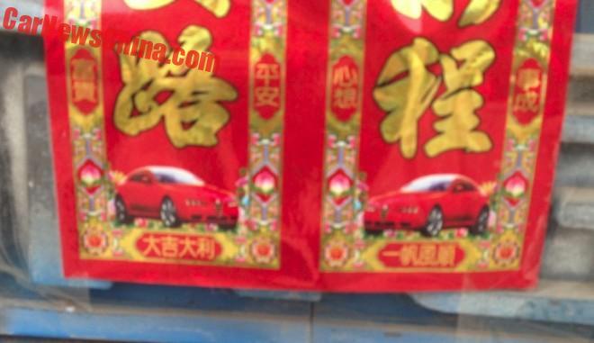 good-luck-china-9a