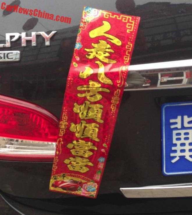good-luck-china-9e