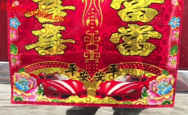 good-luck-china-9g