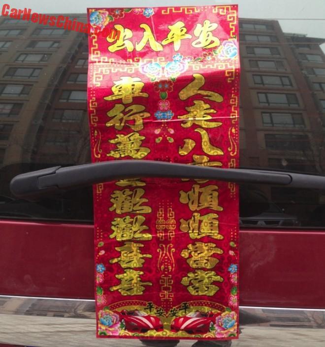 good-luck-china-9h