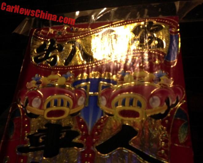 good-luck-china-9j