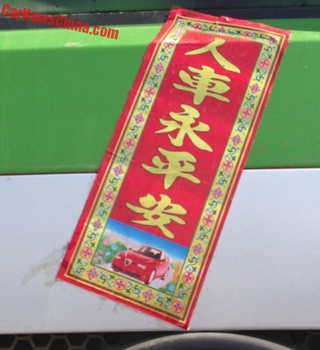 good-luck-china-9m