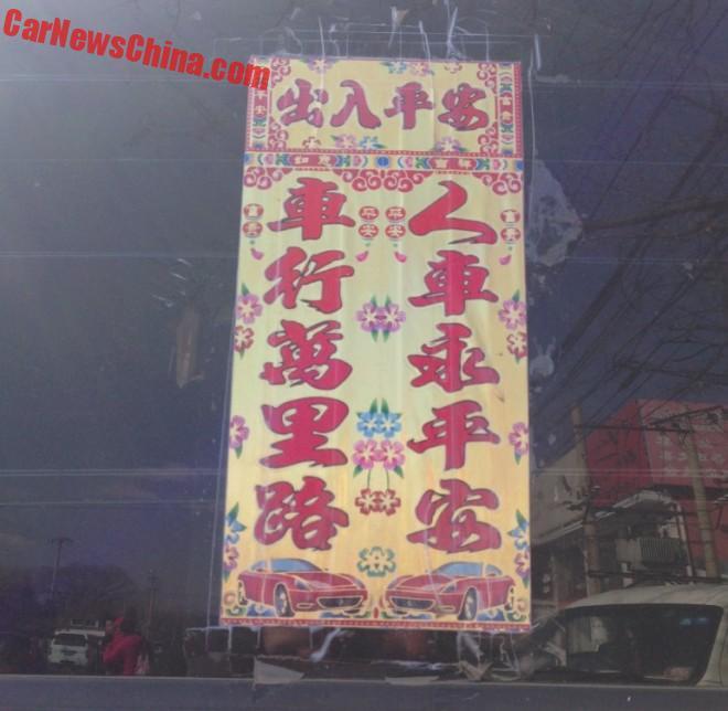 good-luck-china-9s