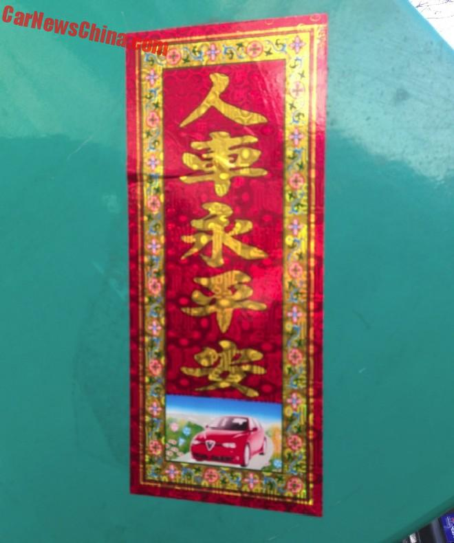 good-luck-china-9v