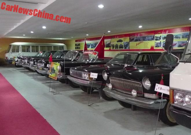 The Hongqi limousines at the former Dalian Classic Car Museum in China
