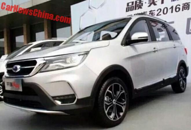 Spy Shots: Chery Karry K60 mini MPV for China