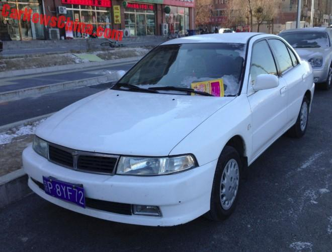Spotted in China: SouEast Lioncel sedan