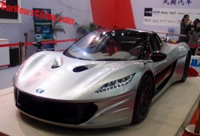 This is the spectacular Windbooster Titan electric supercar from China