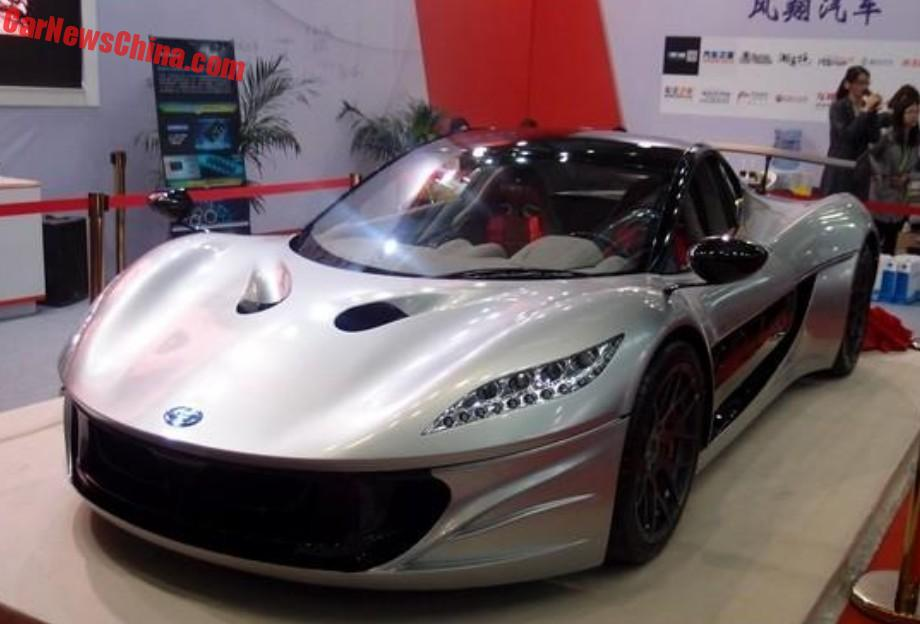 This Is The Spectacular Windbooster An Electric Supercar From China