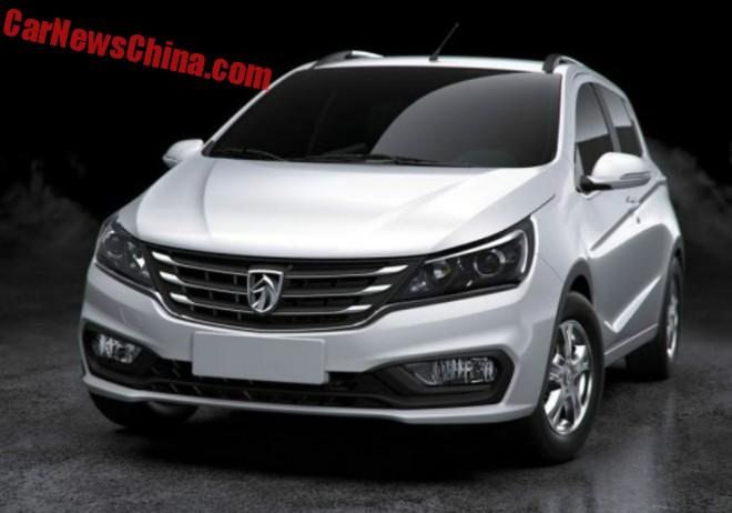 Official Photos of the Wuling Baojun 310 for China