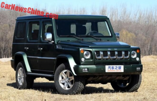 This is the Beijing Auto BJ80C for China