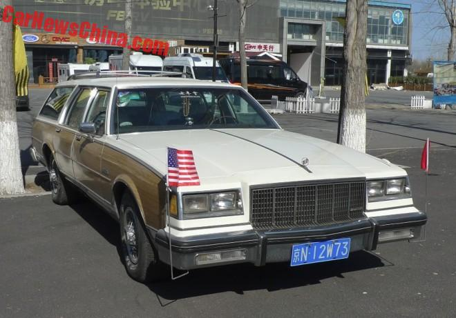 Spotted in China: third generation Buick Electra Estate Wagon