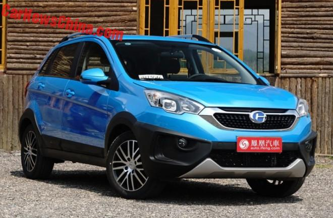 Changhe Q25 launched on the Chinese car market