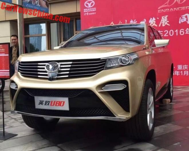 Weichai Auto Yingzhi U80 SUV will launch in China in October