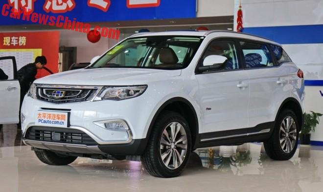 Geely Boyue SUV will hit the Chinese car market on March 26