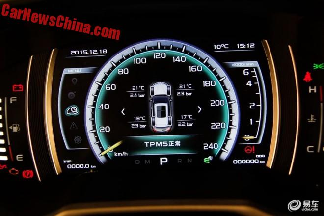 geely-boyue-china-1-2z