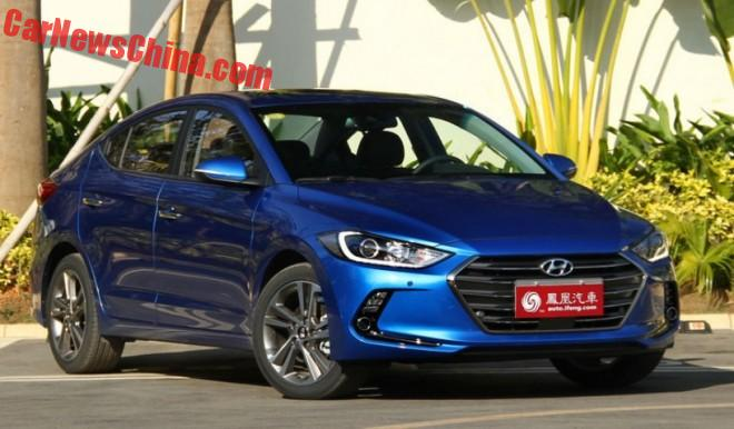 2017 Hyundai Elantra launched on the Chinese auto market