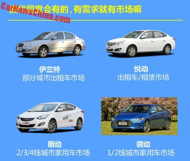 hyundai-elantra-china-2z