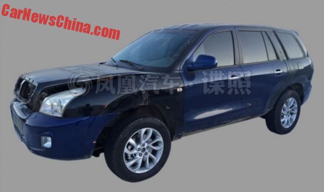 Spy Shots: JAC Refine S7 SUV testing in China