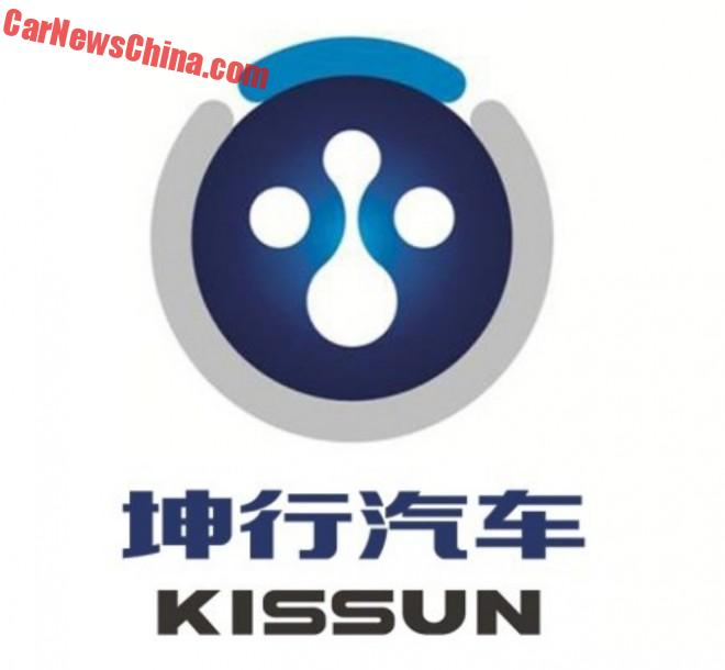New Car Brand from China: Kissun Auto