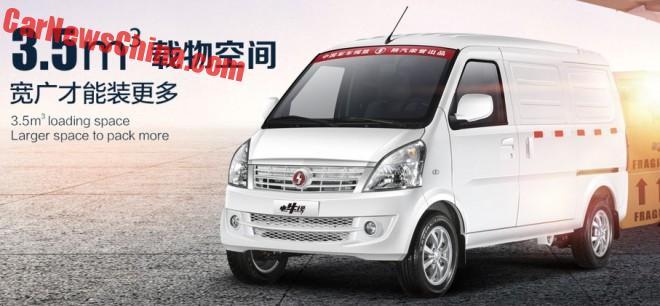 kissun-auto-china-2