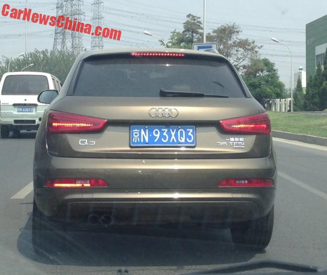 license-plate-china-3-2