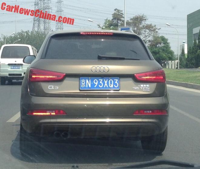 license-plate-china-3-2