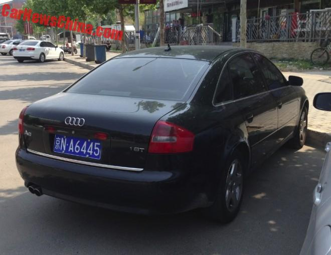 license-plate-china-3-3