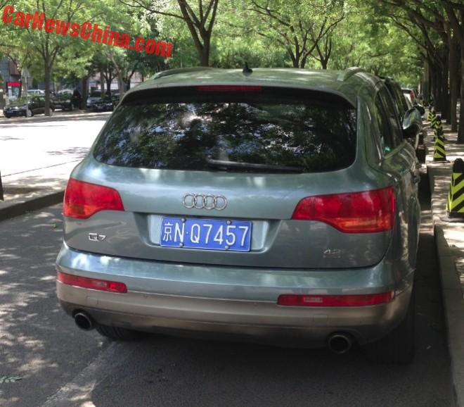 license-plate-china-3-3b