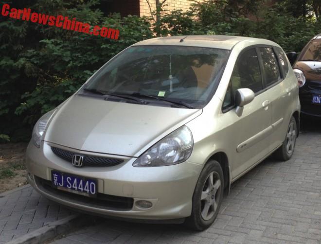 license-plate-china-3-4
