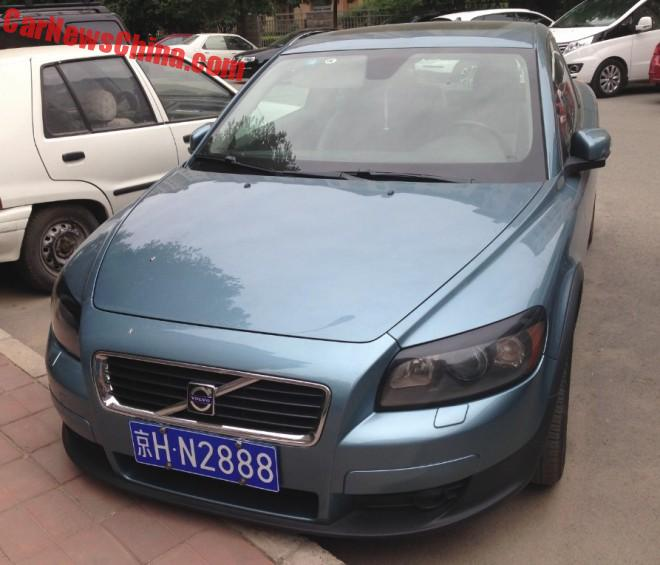 license-plate-china-3-4a