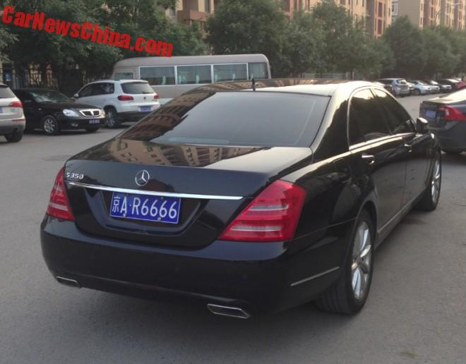 license-plate-china-3-4d