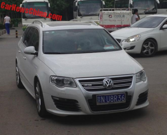 license-plate-china-3-6