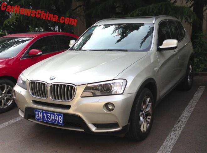 license-plate-china-3-8
