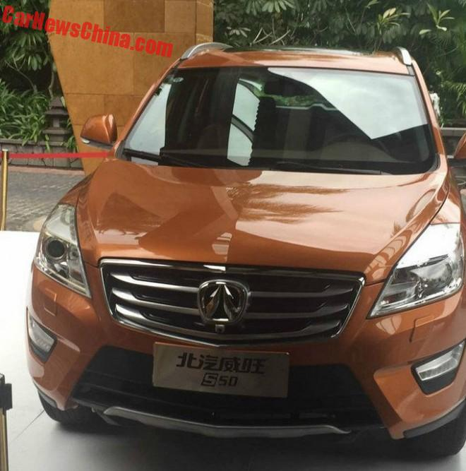 weiwang-s50-china-2