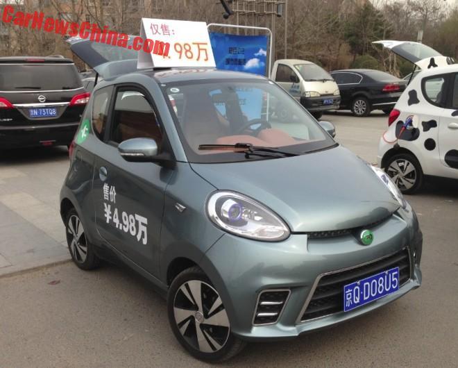 zd-ev-china-6