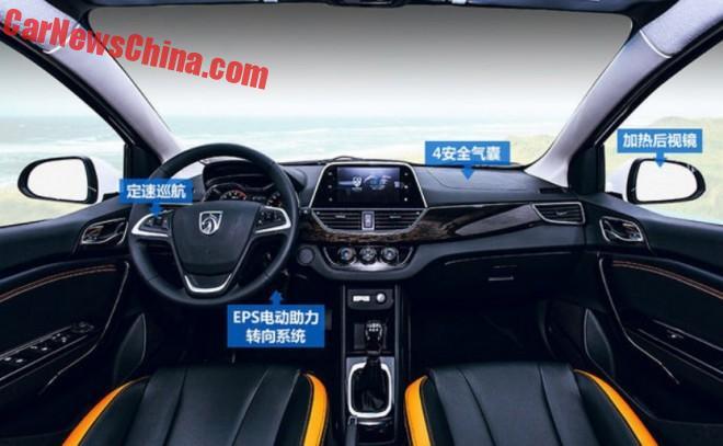 baojun-310-china-red-2a