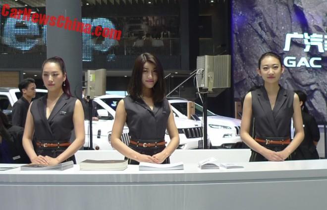 beijing-brochure-babes-1-jeep