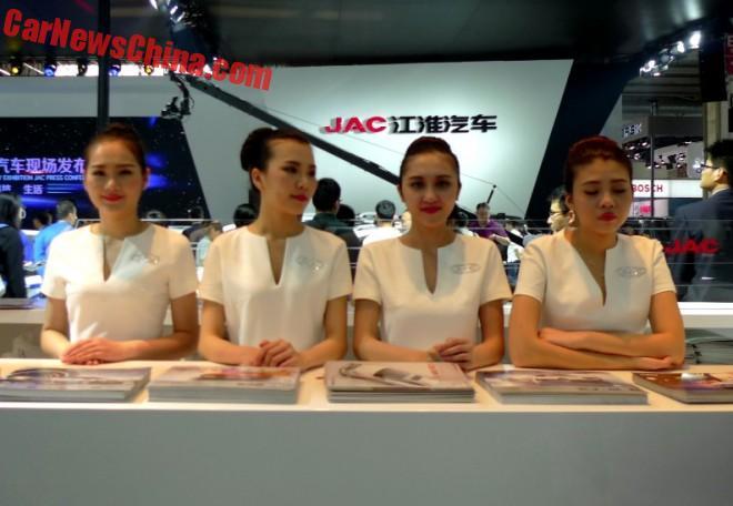 beijing-brochure-babes-3-jac