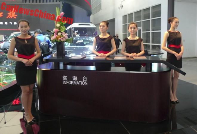 The Brochure Babes of the Beijing Auto Show