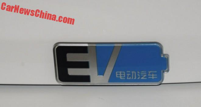 byd-e5-china-ev-7