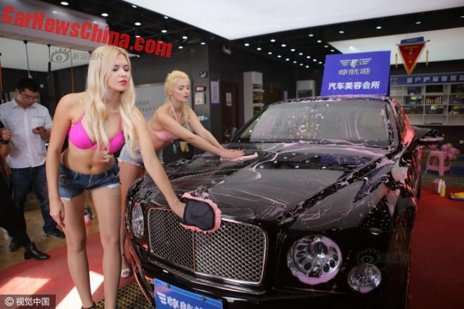 Underdressed Blonde Girls open a Car Wash in China